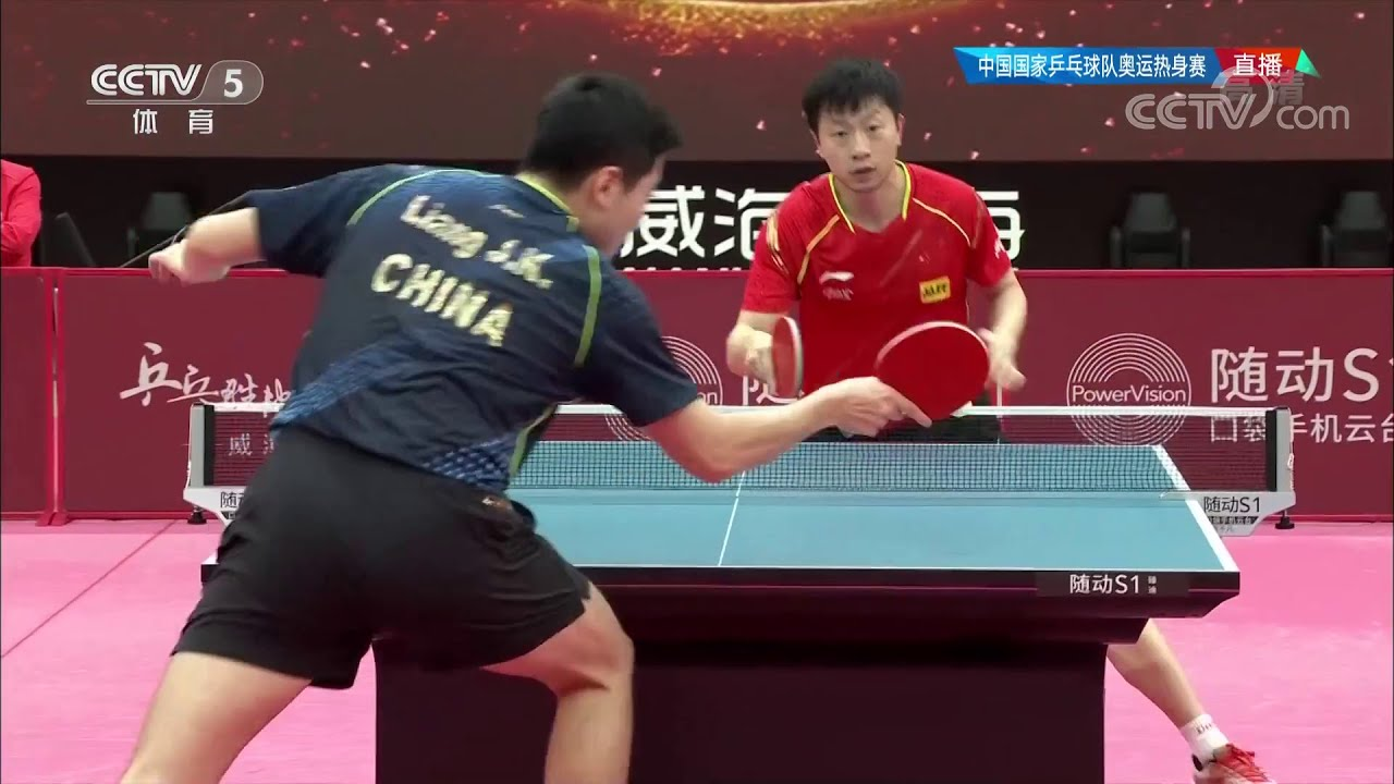 Download Ma Long vs Liang Jingkun | Round 3 - 4th Chinese Warm-up for Olympic Games 2021