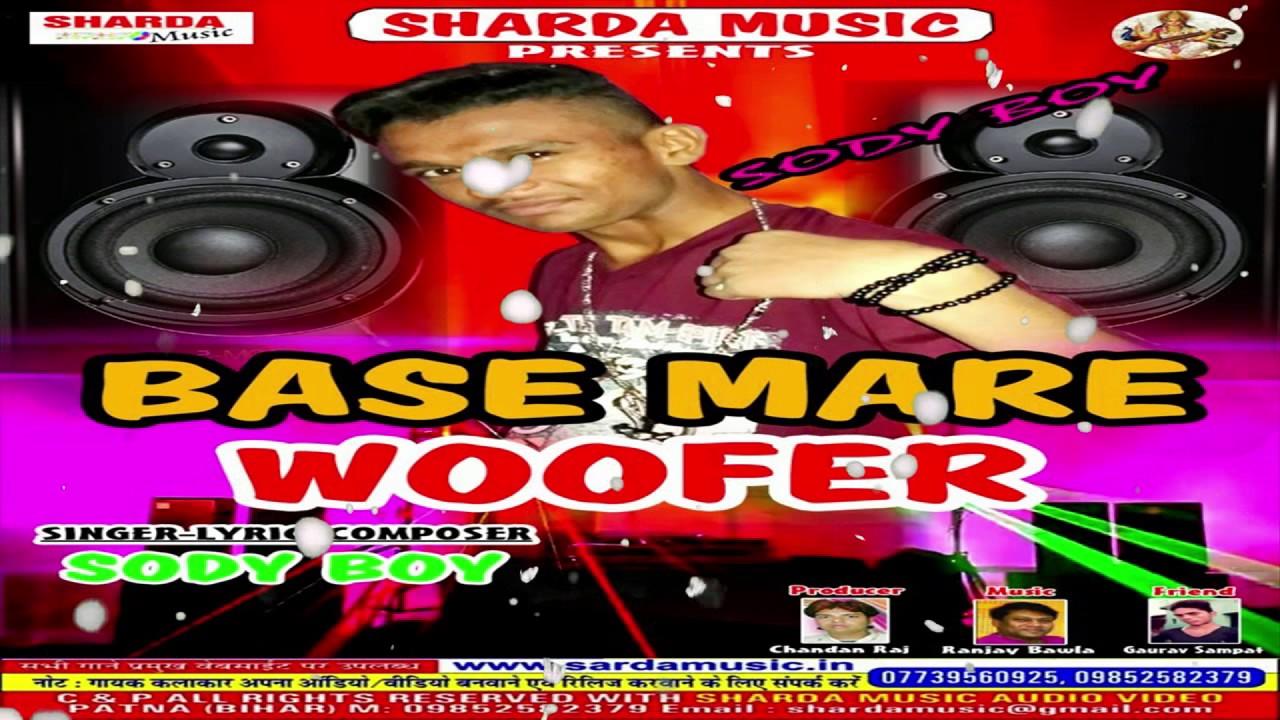hindi bhojpuri gana video mp3 dj