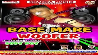 For more bhojpuri video songs, subscribe to - http://goo.gl/otcxly अगर आप को पसंद करते हैं तो plz चैनल करें now- http:/...