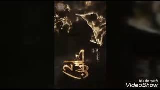 مسلسل خاتون الجزء الثاني حلقه 31 الأخيره المقطع الأول