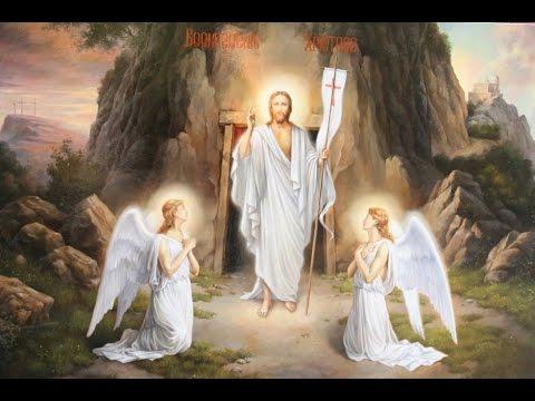 видео: СВЕТЛОЕ ХРИСТОВО ВОСКРЕСЕНИЕ! ПАСХА! - праздник 1 мая в 2016 году!