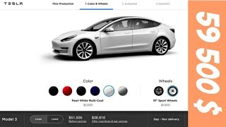 Model 3 pricing revealed! | Actual price & walkthrough in Design Studio for Model 3