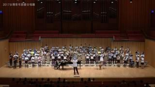 Even When He Is Silent - Kim André Arnesen. Taiwan Festival Youth Choir
