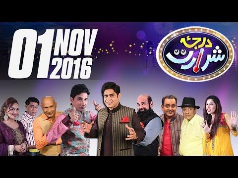 Darja-E-Shararat | SAMAA TV |  01 Nov 2016