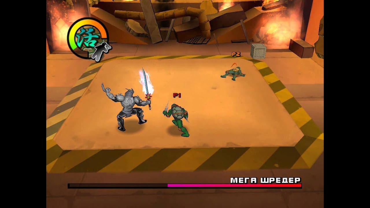 Игры для троих черепашки ниндзя драки рисунки карандашом наруто все персонажи