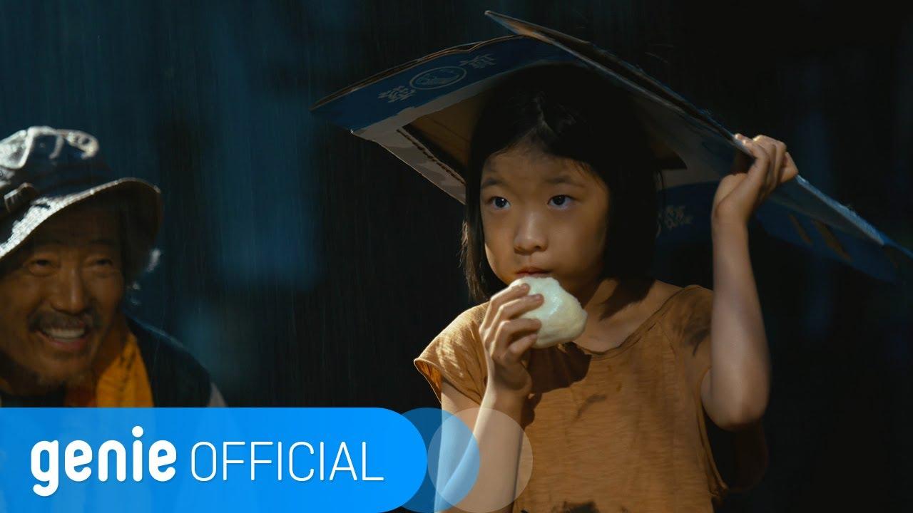 최성봉 Choi Sung Bong - Tonight Official M/V