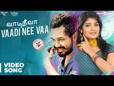 Meesaya Murukku Songs | Vaadi Nee Vaa Video Song | Hiphop Tamizha, Aathmika, Vivek