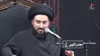 السيد محمد القصاب - معنى العرش والكرسي