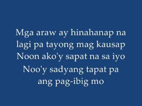 Kung Alam Mo Lang - Garry Cruz