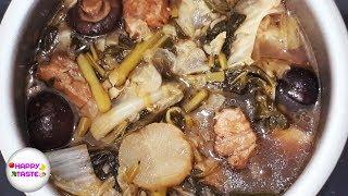 ต้มจับฉ่ายอร่อยผักไม่ขมไม่เปรี้ยว Chinese vegetable stew | happytaste