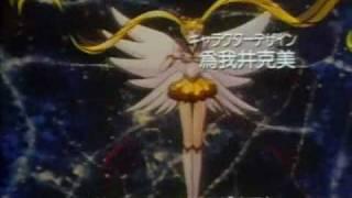 Sailor Moon Star Opening Español Latino