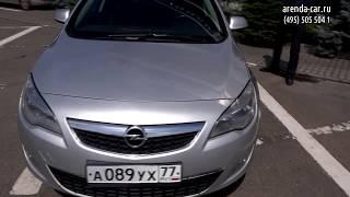 Тест-драйв автомобиля Opel Astra