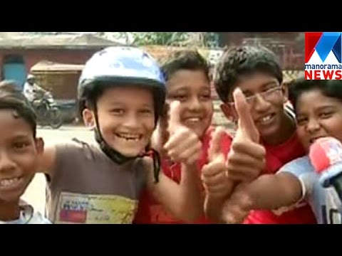 Children  roller skating performance on the road at Malappuram | Manorama News