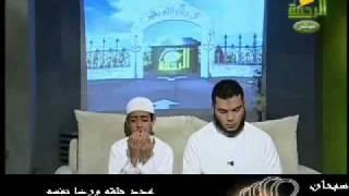 Duaa Mohammed Barak