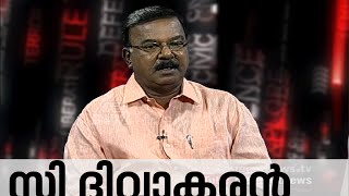 C Divakaran in Point Blank 01/12/15 Latest Interview