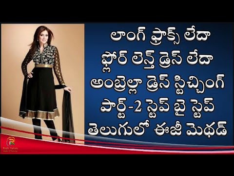 Anarkali dress with caller neck cutting and stitching in Telugu part 3