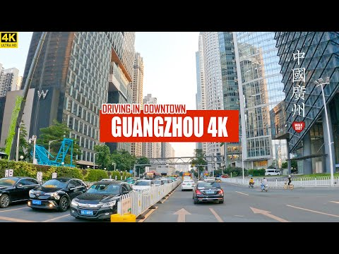 Driving Downtown Guangzhou | From Liwan District To Tianhe D