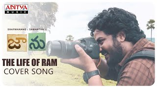 The Life Of Ram Cover Song by Srinu majji | Sharwanand | Samantha | Govind Vasantha