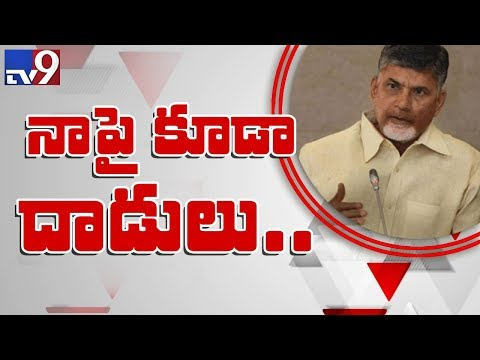 Chandrababu full speech @ Delhi press meet - TV9