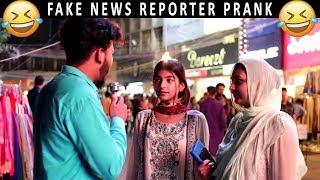 EID Fake News Reporter Prank by | Lahori PrankStar
