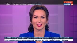 Смотреть видео II Евразийский женский форум в Санкт-Петербурге онлайн
