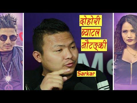 Vten भन्दा Laure धेरै माथी: Sarkar | Nepali Hip Hop | Interview | Youtube | Video | Nepal | streaming vf
