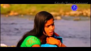 HARIYAR BURU - AMAH INJA DULAR - HQ SANTHALI VIDEO SONG