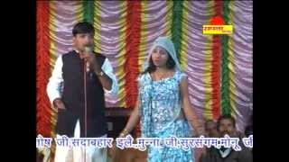 Khara Kaile Khatiya | Bhojpuri New Hot Chaita Song | Sudarsan Yadav, Gopal Rai