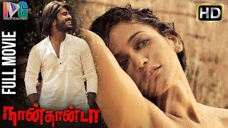 Naandhanda (Satya 2) Tamil Full Movie HD | RGV | Sharwanand | Anaika Soti | Latest Tamil Full Movies