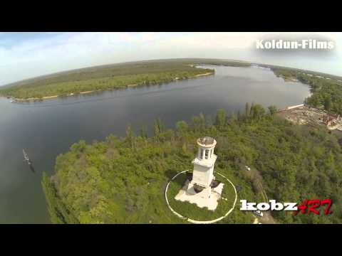 Volgodonsk.