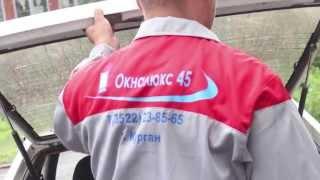 Окнолюкс 45 (окна,жалюзи, входные группы, рольставни)(, 2013-08-20T03:40:17.000Z)