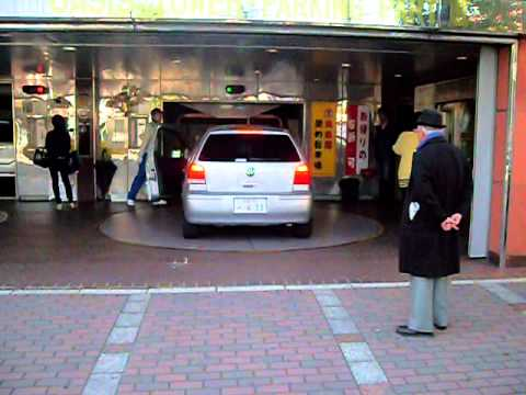 Japan, Kyoto - How to park your car
