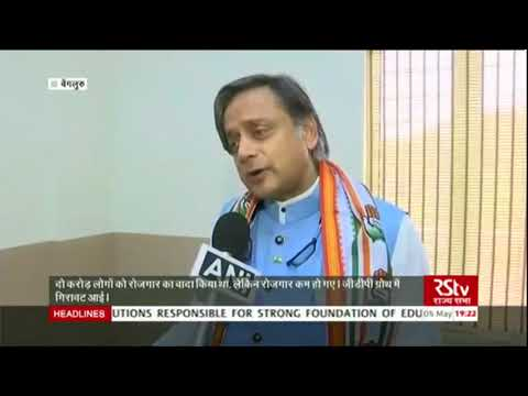BJP can't provide jobs, says Congress' Shashi Tharoor