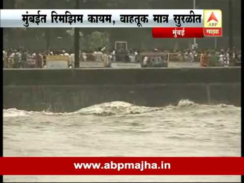 Mumbai : High tide