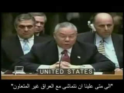 مشروع القرن الأمريكي الجديد كامل بالعربية (PNAC)