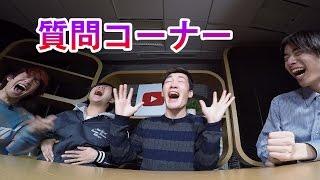 【12月】アバンティーズの質問コーナー!!