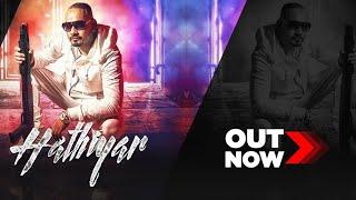 Hathiyar (Balvir Dhillon) Mp3 Song Download