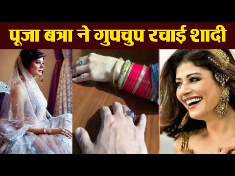 Pooja Batra secretly gets married with Nawab Shah; Watch video | FilmiBeat Mp3
