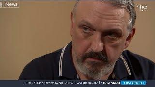 הניאו- נאצי שחשף שהוא יהודי מתנצל בפני ניצולי השואה: