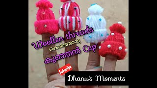 #DhanusMoments, #woollenthreadcraft, How to make a Small Woollen Threads Cap|കുഞ്ഞൻ തൊപ്പി