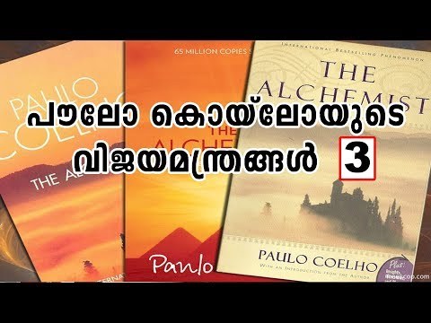 PAULO COELHO -3.Malayalam.Tips for success.motivation
