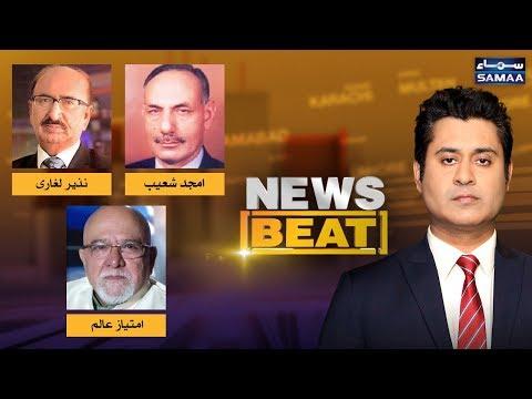 Karachi per makhiya aur machar ka hamla | News Beat | SAMAA TV | 24 August 2019