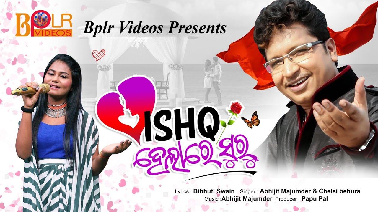 Download Ishq Helare Suru || Abhijit Majumdar | Chelsi Behura | Bibhuti Swain | Papu Pal || Valentine song