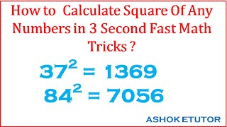 How To Find Square of any Number Fast math tricks
