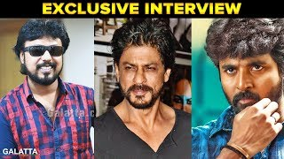 Sivakarthikeyan is the next SRK | Aadhavan | Konjam Nadinga Boss