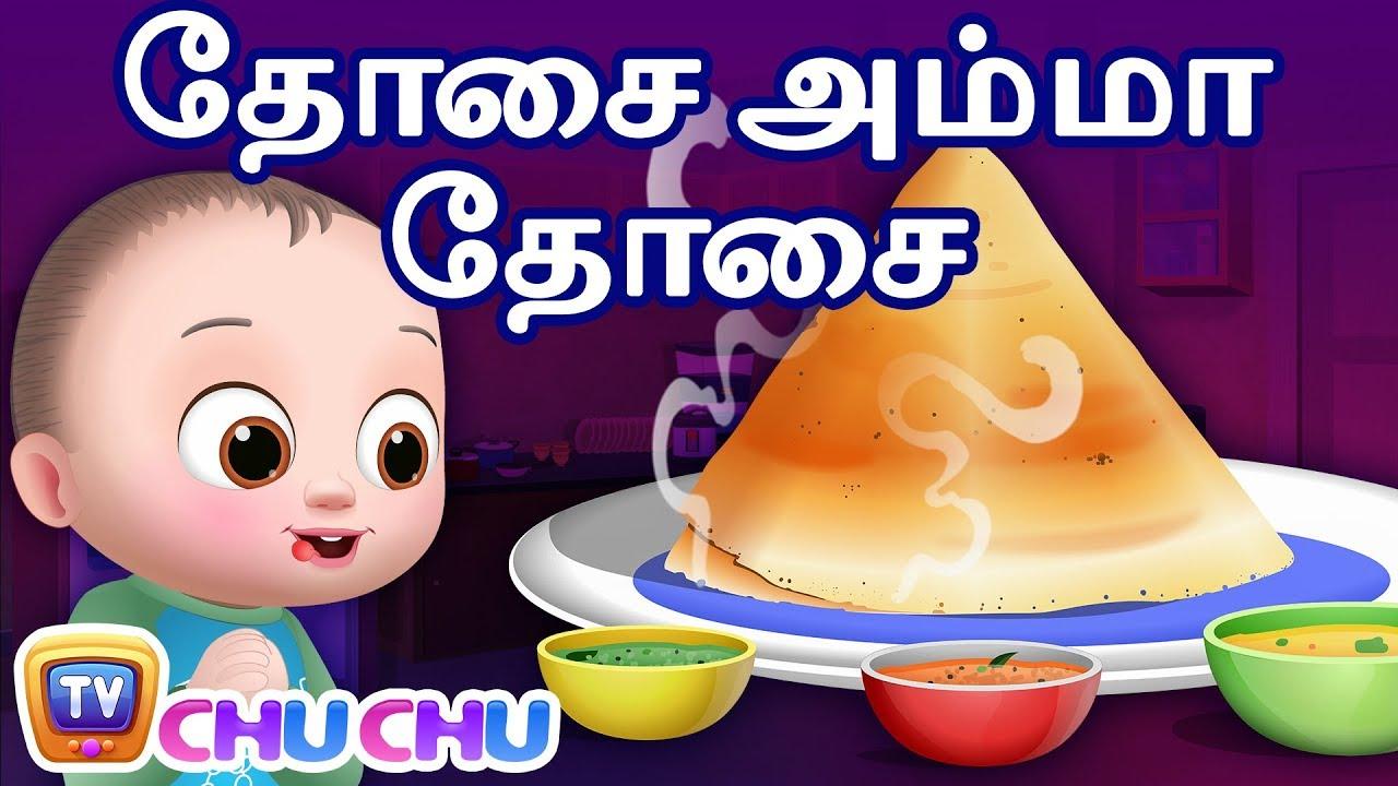 Download Dosai Amma Dosai Song for Kids - ChuChu TV தமிழ் Tamil Rhymes For Children