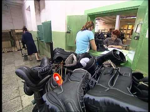 Фабрика обуви