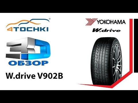 3D-обзор шины Yokohama W drive V902B