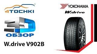3D-обзор шины Yokohama W drive V902B - 4 точки. Шины и диски. Wheels & Tyres 4tochki