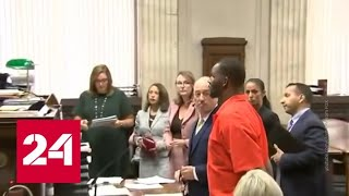 Суд над рэпером R.Kelly: R\u0026B дьявол вытворял с несовершеннолетними шокирующие вещи. Дежурная часть